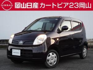 日産 モコ S 純正一体型CDチューナー/電動格納ドアミラー/両席エアバック/ABS/キーレスエントリー/プライバシーガラス/ワンオーナー/