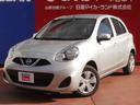 日産/マーチ 1.2 X FOUR Vセレクション 4WD レンタアップ 日産純正ナビ