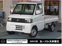 日産/クリッパートラック DX