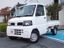 日産/クリッパートラック 660 SD