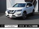 日産/エクストレイル 2.0 20Xi 4WD