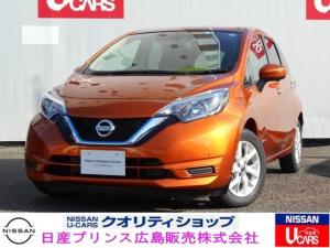 日産 ノート 1.2 e-POWER X 元展示試乗車・ナビ・安全装置付車・