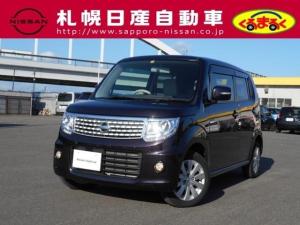 日産 モコ ドルチェX FOUR 660 ドルチェ X FOUR 4WD シートヒーター・アイドリングストップ