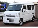 日産/NV100クリッパーバン 660 DX GL エマージェンシーブレーキ パッケージ ハイルーフ 5AGS車