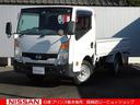 日産/アトラストラック 2.0フルスーパーロー DX 1.5t 標準 ガソリン車