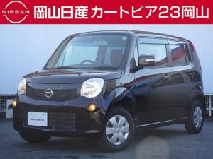 日産 モコ X 純正ナビゲーション/インテリジェントキー/プッシュエンジンスタート/オートエアコン/ダブルエアバック/プライバシーガラス/ABS/