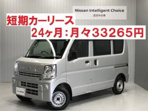 日産 NV100クリッパーバン 660 DX ハイルーフ 5AGS車 4WD 純正ラジオ&ETC