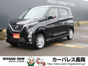 日産 デイズ 660 ハイウェイスターX 4WD 純正ナビ&TV&アラウンドビューM