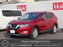 日産/エクストレイル 2.0 20Xi ハイブリッド 弊社試乗車・新車保証継承