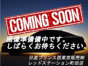 日産 プレジデント ソブリン 4.5L 黒本革シート ツインモニター 4人乗り シートヒーター