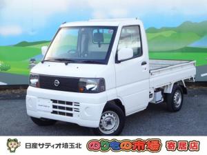 日産 クリッパートラック 660 DXエアコン付 4WD エアコン・4WD