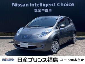 日産 リーフ 30kWh X Nissan connectナビ LEDヘッドライト