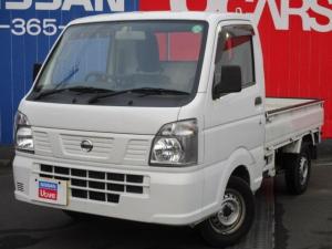 日産 NT100クリッパートラック DX 660 DX 最大積載量350kg 5速マニュアル車