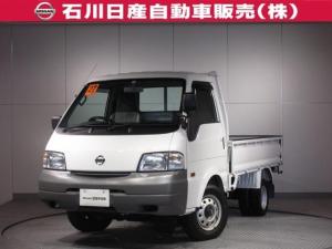 日産 バネットトラック 1.8 スーパーローDX 1.8 DX ダブルタイヤ 4WD 最大積載量1000kg