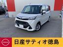 トヨタ/タンク X