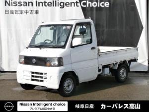 日産 クリッパートラック DX 660 DXエアコン付 4WD