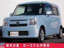 トヨタ/ピクシススペース 660 X 純正CDデッキ・スマートキー装備