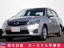 トヨタ/カローラアクシオ 1.5 X