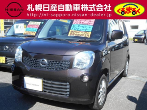 日産 モコ S FOUR 660 S FOUR 4WD 日産ワイド保証・ETC・シートヒーター