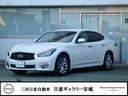 日産/フーガ 2.5 250GT 純正HDDナビ・フルセグTV・インテリキ