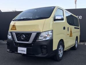 日産 NV350キャラバンワゴン 幼児通園専用車 純正ドラレコ