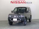 スズキ/ジムニー 660 ランドベンチャー 4WD