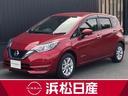日産/ノート 1.2 e-POWER X 残価設定クレジット対象車