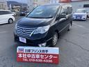 日産/セレナ 2.0 ハイウェイスター Vセレクション+SafetyII 4WD