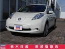 日産/リーフ 30kWh X レンタアップ・ETC・メーカーナビ