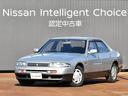 日産/スカイライン 2.0 GTS タイプG