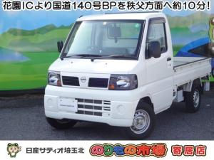 日産 クリッパートラック 660 SDエアコン付 走行5千キロ