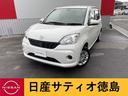 トヨタ/パッソ 1.0 X S
