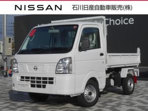 日産 NT100クリッパートラック  ダンプ 4WD 届出済未使用車