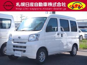 トヨタ ピクシスバン 660 デラックス  4WD 運転席オートウィンドウ