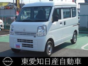 日産 NV100クリッパーバン 660 DX ハイルーフ 5AGS車 エマージェンシーブレーキ ラジオ