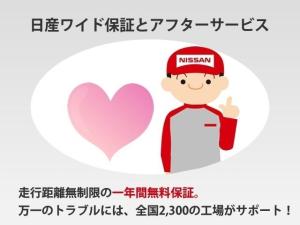 ダイハツ タント 660 G