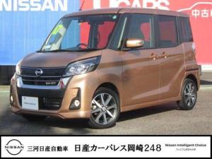 日産 デイズルークス 660 ハイウェイスター Gターボ フルセグTV純正ナビ