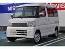 三菱/タウンボックス 660 LX ハイルーフ MDオーディオ