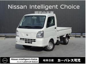 日産 NT100クリッパートラック 660 DX 5速マニュアル
