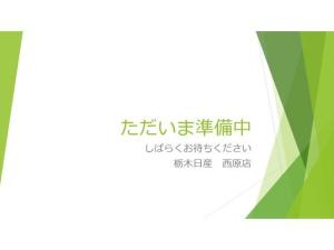 日産 ジューク 1.5 15RX Vセレクション