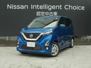 日産 デイズ 660 ハイウェイスターX 元社有車新品スタッドレス付
