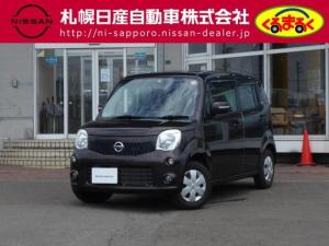 日産 モコ X FOUR ナビ・地デジ・Bカメラ・運転席シートヒーター