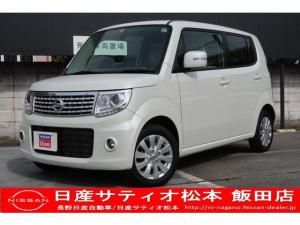日産 モコ ドルチェX FOUR 660 ドルチェ X FOUR 4WD  ワンオーナー