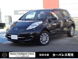 日産 リーフ X(24kwh) 100%電気自動車がなんと100万円以下!!今なら、低金利クレジット実施中★ぜひこの機会に電気自動車をご体感してみてはいかがでしょうか?