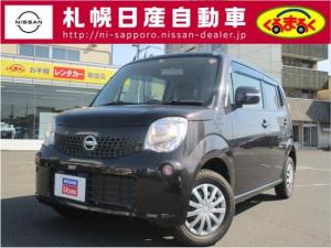 日産 モコ 660 X FOUR 4WD 運転席側シートヒーター 純正オーディオ