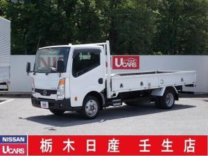 日産 アトラストラック 3.0 フルスーパーロー ディーゼルターボ ETC
