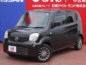 日産 モコ 660 S FOUR 4WD 寒冷地仕様/シートヒーター/CD
