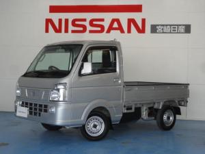 日産 NT100クリッパートラック 660 GX 4WD 5M/T
