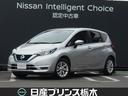 日産/ノート 1.2 e-POWER X 当社社用車 ナビ・アラウンドビューM