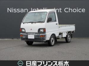 三菱 ミニキャブトラック 660 マイティ 三方開 4WD